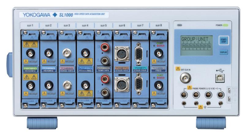 SL1000高速数据采集仪